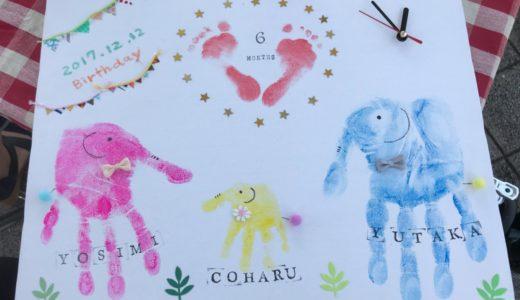 赤ちゃんから参加できる☆世界で1つだけ 手形足形アート時計作り