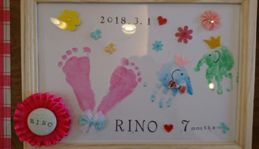 8月30日夏休み最後★手形足形アートワークショップ