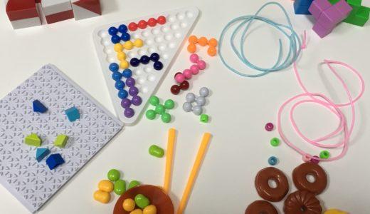 【9月27日(木)】知育教室「ペピハピroom」体験イベント