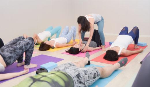 【11月27日(水)】溜まった疲れが消える!!筋膜リリースで体を楽にする!イベントクラス