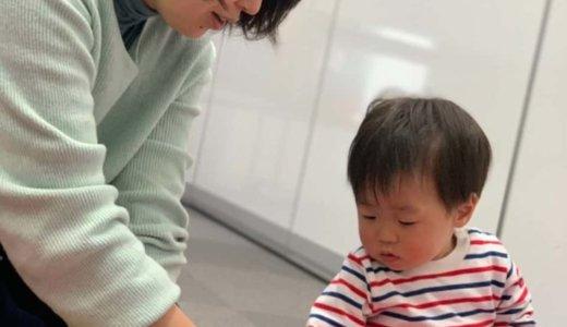 【12月20日(金)】子どもの脳のため、親の笑顔のための教室『親子0歳クラス』