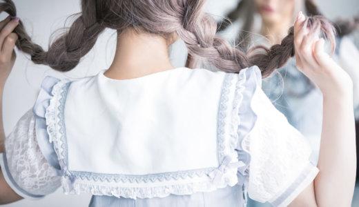 【12月21日(土)】パパのためのヘアアレンジ講座