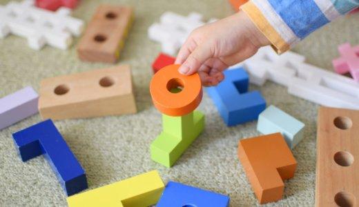 無料!【11月2日(月)】おうちとお金をスッキリ整理 子どもが自分で動ける秘密☆おしたくボードを作ろう